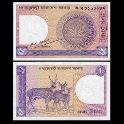 BANGLADESH - Billet de 1 Taka - Cerfs - 1989