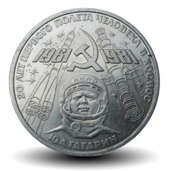RUSSIE - PIECE de 1 Rouble - 20ème anniversaire du premier vol habité - 1981