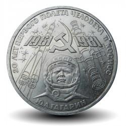 RUSSIE - PIECE de 1 Rouble - 20ème anniversaire du premier vol habité - 1981 Y#188.1