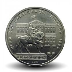 RUSSIE - PIECE de 1 Rouble - XXIIe Olympiade à Moscou en 1980 - 1980