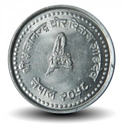 NEPAL - PIECE de 10 Paisa - 2001 - २०५८ Km#1173