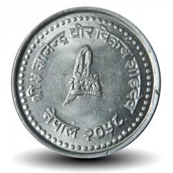 NEPAL - Pièce de 10 Paisa - Petit module- 1999