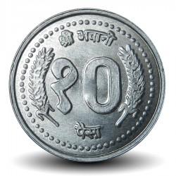 NEPAL - PIECE de 10 Paisa - 2001 - २०५८
