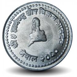 NEPAL - PIECE de 25 Paisa - 2003 - २०६० Km#1148
