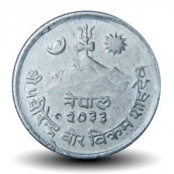 NEPAL - PIECE de 5 Paisa - Vache sacrée - 1976 - २०३३ Km#802