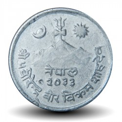 NEPAL - Pièce de 5 Paisa - Vache sacrée - 1977