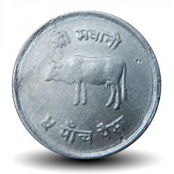 NEPAL - PIECE de 5 Paisa - Vache sacrée - 1976 - २०३३