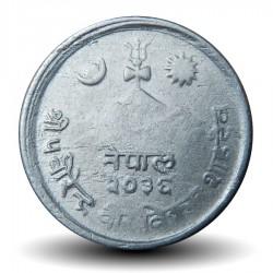 NEPAL - PIECE de 5 Paisa - Vache sacrée - 1979 - २०३६ Km#802