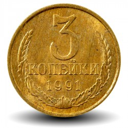 URSS / CCCP / RUSSIE - Pièce de 3 Kopecks - Leningrad - 1991