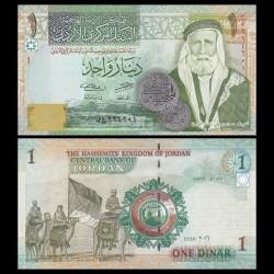 JORDANIE - Billet de 1 Dinar - Roi Hussein ben Ali - 2016