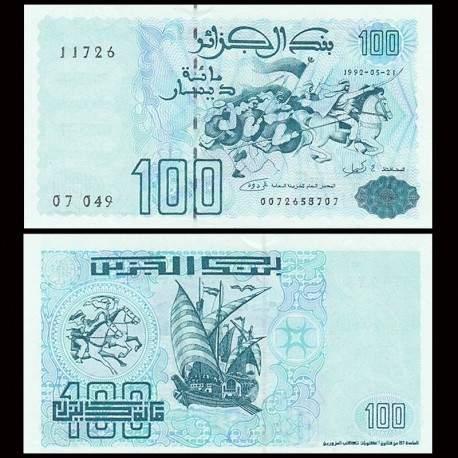 ALGERIE - Billet de 100 Dinars - 21.05.1992 P137a
