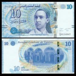 TUNISIE - Billet de 10 Dinars - Aboul el Kacem Chebbi - 20.03.2013