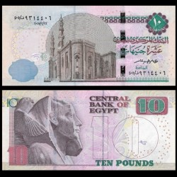 EGYPTE - Billet de 10 Pounds - Pharaon Chéphrem - 22/02/2017 P73i2