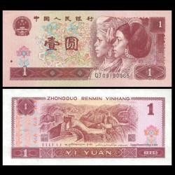 CHINE - BILLET de 1 Yuan - Muraille de Chine - 1996 P884g1