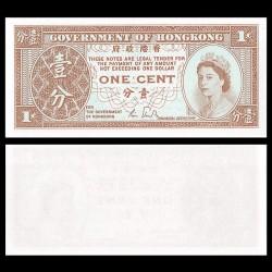 HONG KONG - Billet de 1 Cent - Elisabeth II - 1986 / 1992 - NEUF
