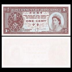HONG KONG - Billet de 1 Cent - Elisabeth II - 1961 / 1971 - NEUF