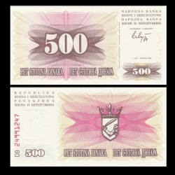 BOSNIE HERZEGOVINE - Billet de 500 Dinara - 1992