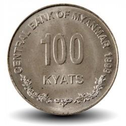 BIRMANIE / MYANMAR - PIECE de 100 Kyats - Chinthes (Lion birman) - 1999