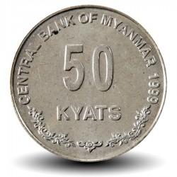 BIRMANIE / MYANMAR - PIECE de 50 Kyats - Chinthes (Lion birman) - 1999