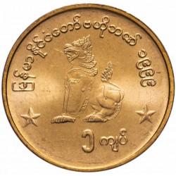 BIRMANIE / MYANMAR - PIECE de 1 Kyat - Chinthes (Lion birman) - 1999
