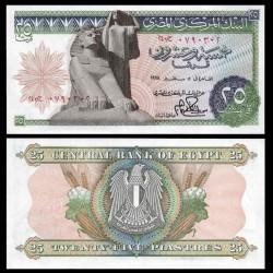 EGYPTE - Billet de 25 Piastres - Sphinx de Gizeh - 1978