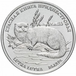 TRANSNISTRIE - PIECE de 1 Rouble - Loutre d'Europe - 2018