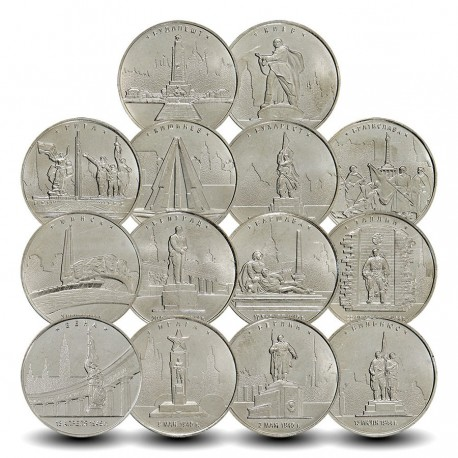 RUSSIE - SET / LOT de 14 PIECES de 5 Roubles - Capitales