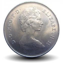 ROYAUME UNI - PIECE de 25 Pence - Mariage du prince Charles et de Lady Diana - 1981