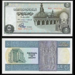 EGYPTE - Billet de 5 Pounds - Temple de Ramsès II - 1978