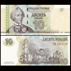 TRANSNISTRIE - Billet de 10 Roubles - 2007 P44a