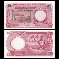 NIGERIA - Billet de 1 Pound - Bâtiment de la banque centrale - 1967 P8a