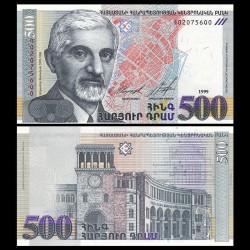ARMENIE - Billet de 500 DRAM - Alexander Tamanyan - 1999