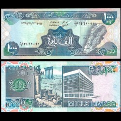 LIBAN - Billet de 1000 Livres - Carte du Liban - 1990 P69b