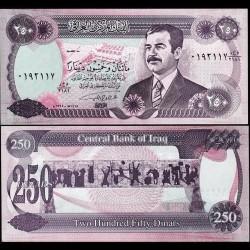 IRAK - Billet de 250 Dinars - Saddam Hussein - 1995