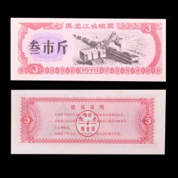 CHINE - Ticket de rationnement Alimentaire - 3 Jin - 1978