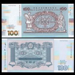 UKRAINE - Billet de 100 Karbovantsiv - 100ème anniversaire de la monnaie hrivna - 2018