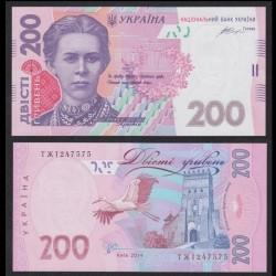 UKRAINE - Billet de 200 Hriven - Lessia Oukraïnka - 2014