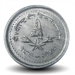 NEPAL - PIECE de 10 Paisa - 1990 - २०४७ Km#1014.2