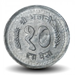 NEPAL - PIECE de 10 Paisa - 1987 - २०४४