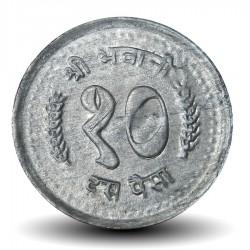 NEPAL - PIECE de 10 Paisa - 1986 - २०४३