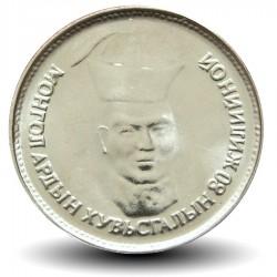 MONGOLIE - PIECE de 500 Tugrik - 80 Ans De La Révolution De 1921 - 2001