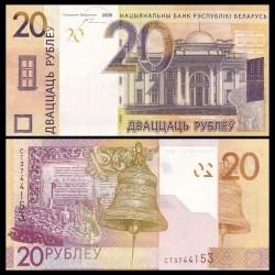 BIÉLORUSSIE - Billet de 20 Roubles - 2009 / 2016 P39a