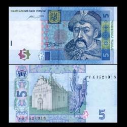 UKRAINE - Billet de 5 Hriven - 2015