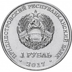 TRANSNISTRIE - PIECE de 1 Rouble - Coupe du Monde de Football 2018 - 2017