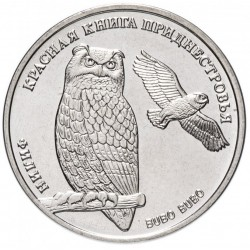 TRANSNISTRIE - PIECE de 1 Rouble - Hibou grand-duc - 2018