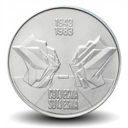 YOUGOSLAVIE - PIECE de 10 dinars - Bataille de Sutjeska - 1983 Km#97.1