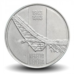 YOUGOSLAVIE - PIECE de 10 dinars - Bataille sur la rivière Neretva - 1983 Km#96