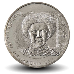 KAZAKHSTAN - PIECE de 100 Tenge - Abulkhair Khan - 2016