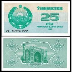 OUZBEKISTAN - Billet de 25 Som - Médersa - 1992