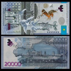 KAZAKHSTAN - Billet de 20000 Tenge - 2013 P46a - Série AA